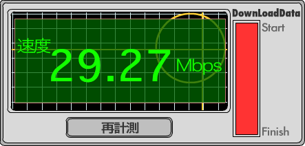 071211speedtest1.png