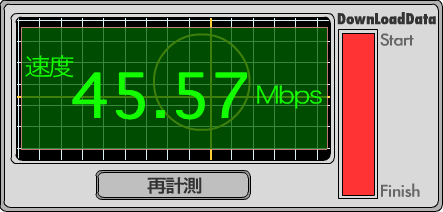 071211speedtest3.png
