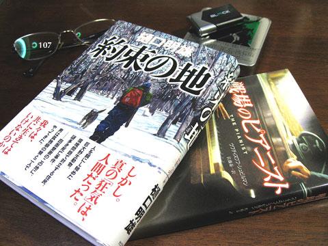 081210books.jpg