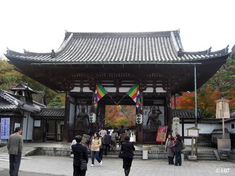 091120ishiyamadera.jpg